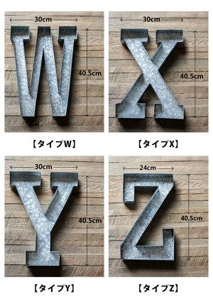 アルファベットオブジェ40cm大きいブリキインテリア雑貨イニシャルアルファベットオブジェイニシャルオブジェ大文字表札アイアン英語パーツローマ字ディスプレイDIYフラワーポット壁掛け置物玄関ウェディングおしゃれint-055
