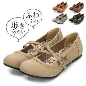【送料無料】 ハロウィン パンプス ぺたんこ クロスストラップ ストラップ 仕事 靴 レディース ぺたんこ靴 ほっこり シューズ 大きいサイズ ローヒール ペタンコ ペッタンコ キャメル ベルト ラウンドトゥ 森ガール 歩きやすい ワイズ 3E