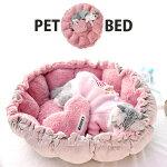 猫ベッド犬ベッドペットベッド北欧ペットハウスネコグッズ猫ネコねこピンク可愛いベッドラウンド型フラワーモチーフお花ペット喜ぶ開閉式調節可能ラセリーズpet-004【P】