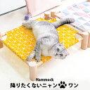 ハンモック ペットベッド 犬 ペットベット 猫 犬ベッド 猫ベッド ペットハウス 猫 猫用 犬用 ペット用品 可愛い かわ…