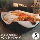 犬 ベッド 冬 ベット 布団 洗える かわいい ふわふわ ペット ペットハウス 犬ベッド 暖かい ペットクッション 猫 猫用…