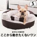 送料無料 ペットベッド 枕付き Sサイズ ペットハウス 洗える 犬 猫 犬ベッド 猫ベッド ペットクッション クッション …