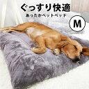 ペットベッド ふかふか カドラー M ペットハウス 洗える 犬 猫 犬ベッド 猫ベッド ペットクッション クッション 猫用 …