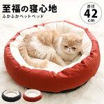 ペットベッド猫ベッド犬クッションふわふわふかふかペットハウスペットハウスベット猫ベッド猫用ペットクッション犬ベッド犬用ふわもこ可愛い小型犬猫ちゃんおしゃれペット雑貨インテリアキャットハウスあごのせpet-234
