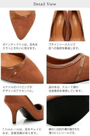 パンプスハイヒールピンヒール7cmピンクブラウン茶色ブラック黒スエードエナメル大きいサイズ3Lレディース靴tm-268新作【P】[□]卒業式入学式コスプレ