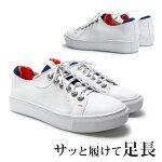厚底スニーカーローカットプラットフォームホワイト大きいサイズ3Lレディース靴tm-307新作ブーツ【P】コスプレ