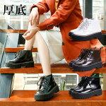 厚底ブーツレディース大きいサイズ3Lレディース靴新作ブーツコスプレtm-169【P】