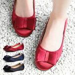 パンプスレディースリボンパンプスパンプスインヒールパンプスローヒール大きいサイズ3Lレディース靴新作パンプス婦人靴通販フォーマルママパンプスコスプレtm-221【P】