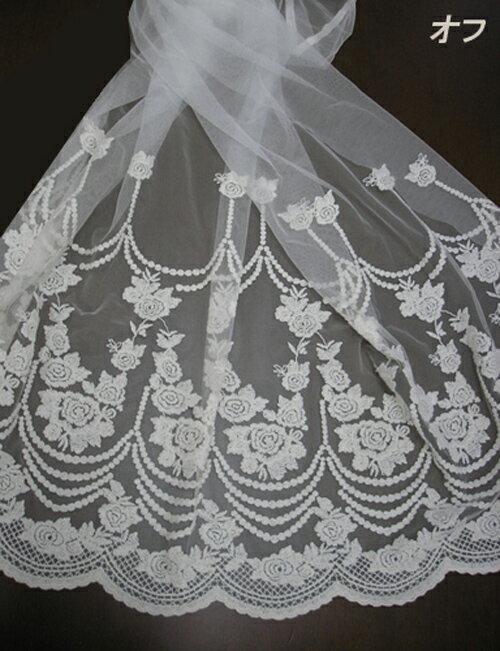 ナイロンチュール片スカラップレース(8色) 花柄 チュール レース 生地 刺繍 バラ柄 カーテン インテリア ブライダル ウェディング ベール ドレス 手作り 手芸