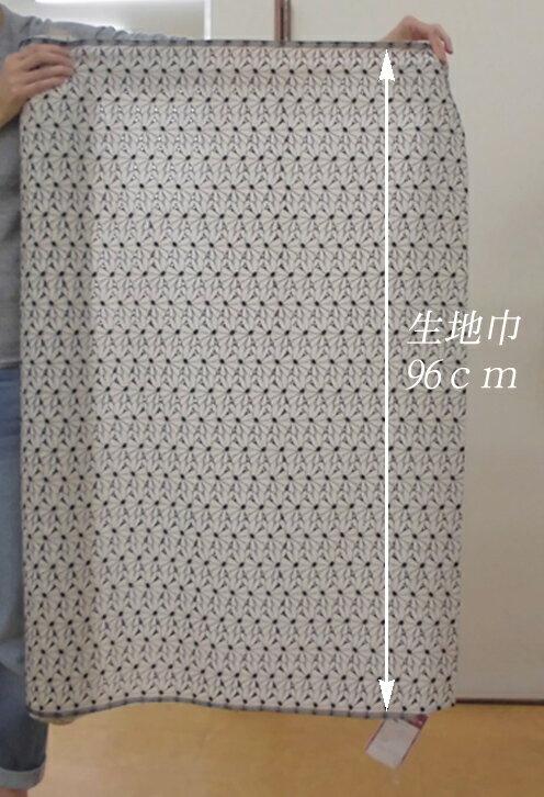 綿エンブロイダリーレース1.5mまとめ売り【送料込み】刺繍生地
