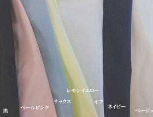 綿ローン無地4.0mまとめ売り【送料込み】