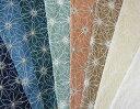 国産花柄2トーン刺繍糸レース(8色)【1個96cmx50cm】3個までネコポス可能KLM47