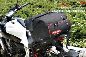 ROUGH&ROAD AQA DRY テールボックス ブラック RR9303 バイク 防水 シートバッグ リアバッグ ラフ&ロード ツーリング 荷物 積載
