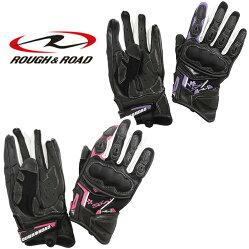 バイクグローブレディースROUGH&ROADプロテクションライディンググローブRR8019女性用レディースバイクライディンググローブ手袋プロテクターかわいい人気ラフアンドロード