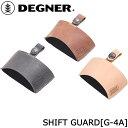 バイク用品 シフトガード バイク 用品 シューズ 人気 ブーツ DEGNER(デグナー) G-4 取寄品
