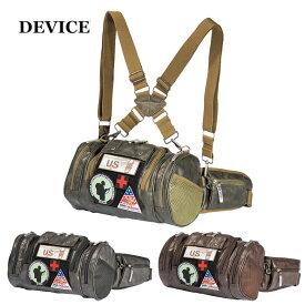 バイク用バッグ ライディングリュックサック ウエストポーチ ショルダー (黒,カーキ完売) DEVICE(デバイス)MAD 4way ヒップバッグ パッチVer TP-DWG60098 取寄品