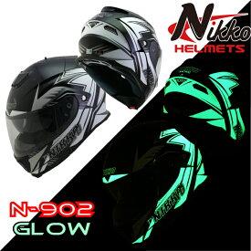 バイクヘルメット システムヘルメット蓄光 光る ヘルメット 防寒 カッコいい オシャレ【新品】NIKKO HELMET N-902 ホワイト/グローグリーン