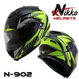 バイクヘルメット システムヘルメット蛍光 ヘルメット 防寒 カッコいい オシャレ【新品】NIKKO HELMET N-902 BLACK/YELLOW