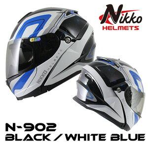 バイクヘルメット グラフィック システムNIKKO(ニッコー)システムヘルメットN-902 #5 BLACK/WHITE BLUEブラック ブルー 青シンプル デザイン かっこいい クリアシールド