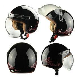 【11周年記念セール】 数量限定 リミテッドモデル レディース バイク ヘルメット NOVIA バイコオリジナル ジェットヘルメット ノービア ブラックピンク おしゃれ かわいい 女性用