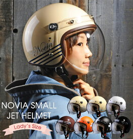 11周年記念セール 【SALE】ヘルメット バイク レディース リード工業 NOVIA ノービア スモールロージェット ジェットヘルメット オープンフェイスヘルメット シールド付き レディース 女性用 バイク かわいい おすすめ 小さいサイズ 【送料無料】