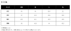 バイク胸部プロテクターレディース(メンズサイズあり)POWERAGEPORON胸サポーターブラックWMPA-474