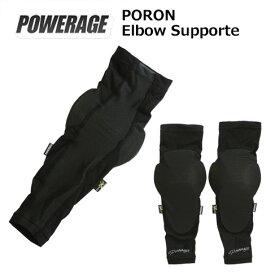 バイク 肘用プロテクター POWERAGE PORON 肘サポーター PA-441