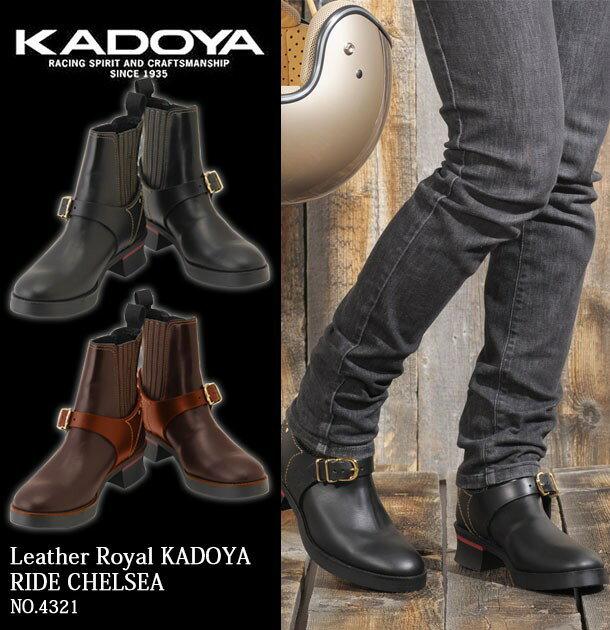 バイク ブーツ レディース Leather Royal KADOYA RIDE CHELSEA 【送料無料】