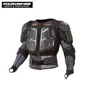 バイク プロテクター 肩 肘 背中 胸 KOMINE X-セーフティジャケット SK-677 (04-677)