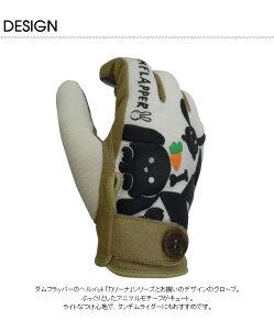 バイクグローブレディースDAMMFLAPPERCARINAGLOVEカリーナグローブバイクグローブレディース手袋かわいいダムトラックスダムフラッパーdammtrax