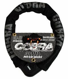 【TNK工業】【SPEEDPIT】COBRA LOCK バイクロック【CR-70】