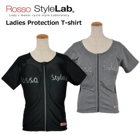 RossoStyleLab ロッソスタイルラボ レディースプロテクションTシャツ ROPRO-09