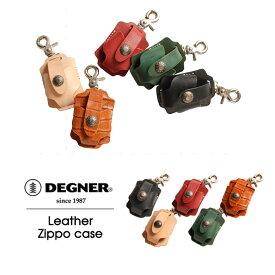 DEGNER Leather Zippo case レザージッポケース ZC-5 バイク ジッポケース 本革 レザー タバコ デグナー