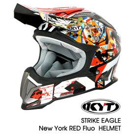 KYT STRIKE EAGLE New York RED Fluo ヘルメット オフロード モトクロス ストライクイーグル レディース 小さいサイズ おすすめ グラフィック 【送料無料】