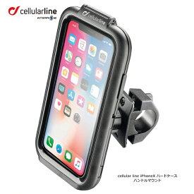 【cellularline】【セルラーライン】【INTERPHONE】【スマートフォンホルダー】【cellular line iPhoneX ハードケース ハンドルマウント】IN-SM-IPHONEX