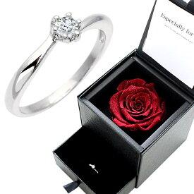 シルバーリング キュービックジルコニア プロポーズ 婚約指輪 プリザーブドフラワー 薔薇 ダイヤモンドローズ 小物入れ シアーズ Sears g-56-1218-31