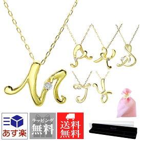 ネックレス レディース イニシャルネックレス ダイヤモンド K18 イエローゴールド A K M S T Y プレゼント Sears (シアーズ)