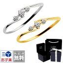 プラチナリング 指輪 ダイヤモンド 0.1ct リング PT900 エンゲージリング 婚約指輪 7号〜15号 LARA Christie ララクリスティー PLATINUM COLLECTION lr71-0001