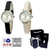 宇垣美里着用モデル腕時計レディースウォッチスワロフスキー・クリスタルLARAChristieララクリスティーlw03-0001