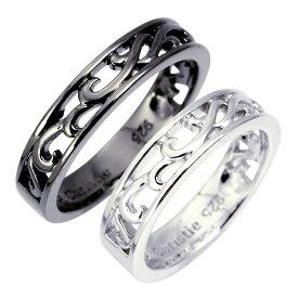 ペア リング 指輪 LARA Christie ララクリスティー ランソー PAIR Label r6028-p 誕生日 ギフト プレゼント カップル