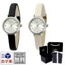 腕時計ブランド レディース スワロフスキー・クリスタル ウォッチ Monaco モナコ ララクリスティー LARA Christie lw03-0001 クリスマス プレゼント