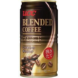 特売UCC ブレンドコーヒー 185g 30入り
