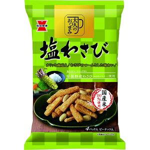 《早いもの勝ち!!》岩塚製菓大人のおつまみ 塩わさび 90g 12入り