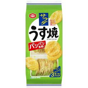 《早いもの勝ち!!》亀田製菓サラダうす焼 85g 12入り