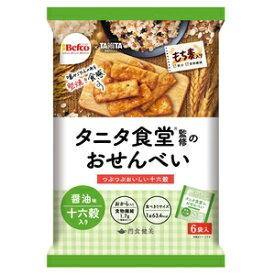 《早いもの勝ち!!》栗山米菓タニタ食堂監修のおせんべい 十六穀 6袋 12入り