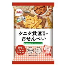 《早いもの勝ち!!》栗山米菓タニタ食堂監修のおせんべい アーモンド 6袋 12入り