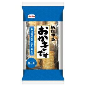 《早いもの勝ち!!》栗山米菓おかきです 旨しお味 9枚 20入り