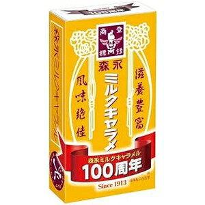 《早いもの勝ち!!》森永製菓ミルクキャラメル 12粒 10入り