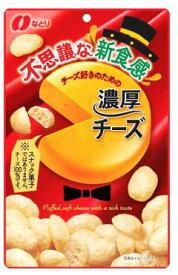 なとり 濃厚チーズ 50g×5