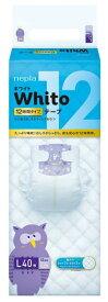 ネピア WhitoテープLサイズ12時間×40枚×4